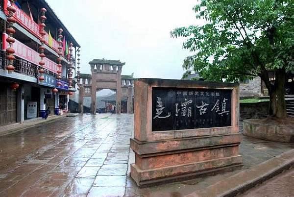 合江县尧坝镇社区...
